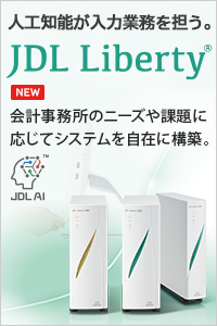 JDL Liberty G-step